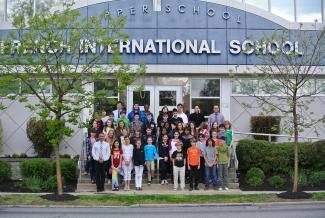 Ecole Française Internationale de Philadelphie